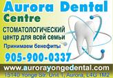 Aurora Dental Centre