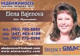 Elena Bajenova - Sales Representative