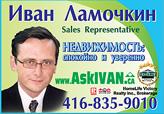 Lamochkine Ivan, sales representative