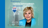 Tomarovskaya